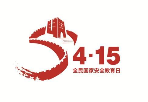 415logo(3.26定)